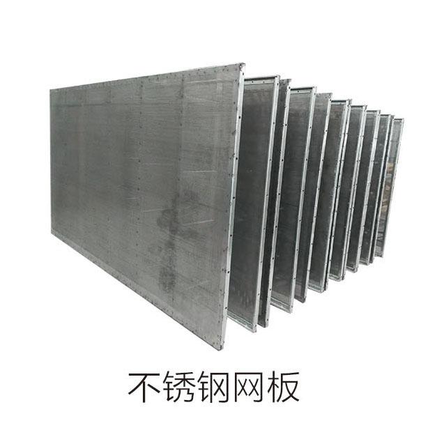 不锈钢网板
