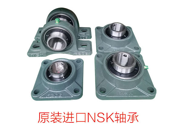 NSK bearings imported from
