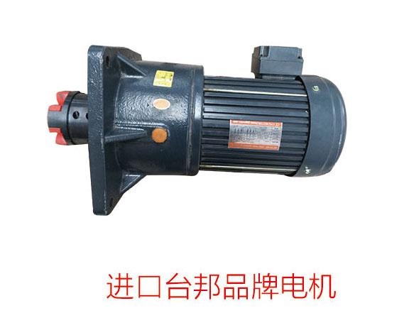 Import bond brand motor