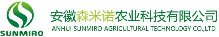 安徽新万博manbetx体育app下载农业科技有限公司